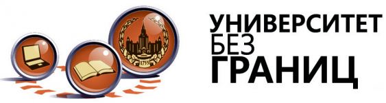 Logo of Электронная площадка